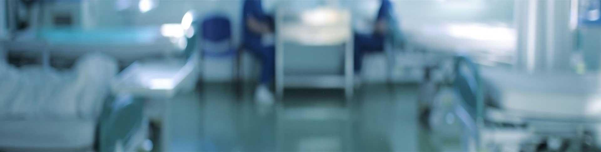 Emergency Medicine | Ichilov