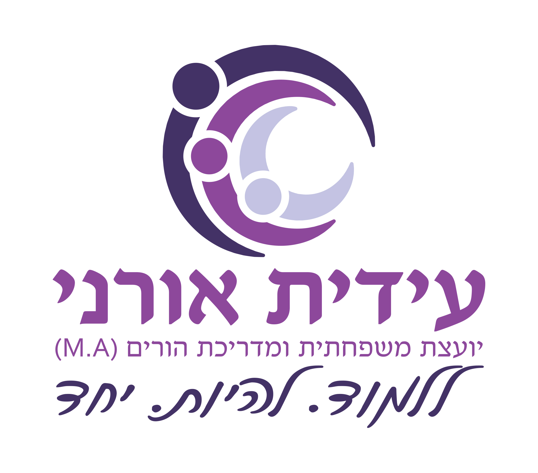 mishpaha-logo-updated לוגו.jpg