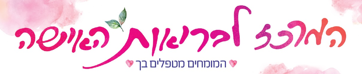 logo women health.jpg